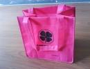 天津塘沽印刷厂无纺布袋设计印刷制作 13299979977孟