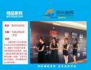 郑州签到台设计制作/会议签到台鲜花/婚庆签到台