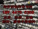 高价回收库存印花布料提花布料针织布料收购厂家