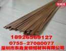 《耐磨焊条》.TP2紫铜焊条.磷铜扁焊条.高强度磷青铜焊丝