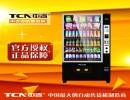冷藏型 中吉-60G智能自动售货机(瓶装/罐装/袋装/盒