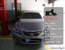 锋程车改 广州的丰田锐志灯光改装海拉三透镜加BMW天使眼