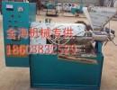 广州油菜籽榨油机怎样进行清洗j1金海机械