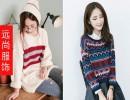 湖南长沙毛衣批发低价套头针织毛衣低价高质量
