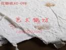 花萼纸 手工纸 玫瑰纸 折纸材料 川崎玫瑰 植物纸 蓝色纸