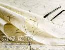 进口棉纸 云龙纸 颜色纸 落水纸 稻草纸 灯笼灯饰 草叶纸