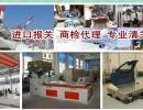 台湾梅州旧机械进口报关 台湾旧机械进口公司