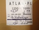 供应进口日本大王黄牛皮纸日本大王造纸株式会社