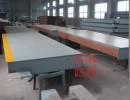 带针式打印机的地磅厂家 150吨多少钱