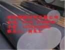 聚氯乙烯、PVC板、PVC棒、进口PVC板、进口PVC棒