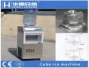 IB50C家用桶装水制冰机
