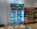 广西柳州什么品牌的鲜奶冷藏柜好,上海特粤冷柜厂家直销