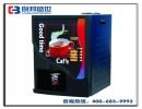 奶茶果粉现调机|奶茶热饮机器|速溶咖啡热饮机|热饮冲调机