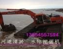 机械设备租赁  水挖出租,水挖租赁  租赁水挖   出租水挖