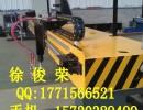 HTLM-3000龙门式数控切割机 切割机河北 专业生产