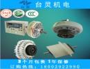 代替江苏无锡孔式磁粉离合器南通苏州常州小型磁粉离合器DC24