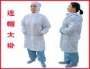 深圳建博无尘服工作服 精密仪器生产车间防护工作服