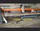 直销红外线数控切割机 大型大理石板材切割机 自动石材切割机