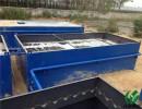 城市小区生活污水处理设备售后服务怎么样?