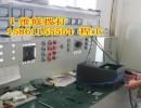 三科变频器维修,当天修复