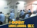无锡三科变频器维修,快速维修中心