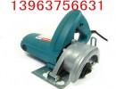 手提式切割机  手持式电动切割机