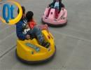 热销供应 儿童飞碟碰碰车 电动漂移碰碰车玩具