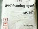 供应木塑PVC/PE发泡材料加工助剂