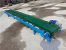 d9粮食刮板输送机 面粉运输仓库输送机 爬坡输送机定做