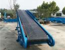 来电咨询爬坡输送机 货车装卸皮带机低价供应L8