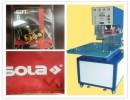 东莞PVC袋熔接机/深圳玩具高周波包装机/广州手袋高周波热合