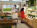 水芝澳化妆品批发水芝澳市场货源价格大全