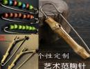 【勾针】个性竹制定制胸针大别针别衣针开衫外套勾针文艺范民民族配件