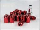 【汽车轮胎螺丝】内六角汽车轮胎螺丝轮毂螺丝轮胎螺母0+1防盗螺丝红色螺帽