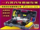 【电动轮胎打气泵】数显车载充气泵双缸单杠便捷式汽车用电动轮胎打气泵数控胎压12V