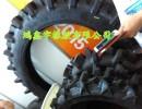 前进水田高花纹轮胎12.4-28