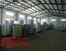 汽车轮胎蜡配方技术生产加工设备机器价格灌装机瓶子