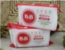 【婴儿洗衣皂】韩国进口保宁皂BB皂婴儿洗衣皂/宝宝香皂/婴儿肥皂/婴儿香草