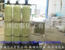 【洗衣液设备】防冻液配方轮胎蜡浓缩膏机头水设备洗衣液设备提供分厂手续