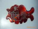 【休闲用品】【厂家直销】CD纹铭牌铝片/鱼线盒装饰品/商标/休闲用品配件/