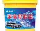 【洗车液】万能水配方洗手液浓缩膏洁厕灵生产设备洗车液配方轮胎蜡原料