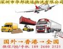 香港进口运输烫金纸到深圳进口物流公司 香港包税进口贴纸到深圳
