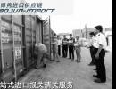电池香港进口关税|费用|流程-博隽进口