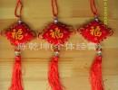 【植绒布料】【厂家批发】C040地摊热销大红植绒布料车挂件香包