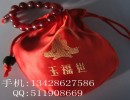 【白马】洛阳佛教白马寺用品佛珠、木鱼、玉件包装福袋M058