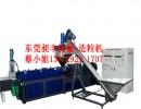 鞋材回收造粒机|港宝鞋材优质造粒机|广东废料回收造粒机设备