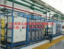 西门子EDI医疗行业纯水设备 IP-LXM18Z高脱盐、高产