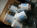 丝印PVC油墨