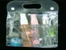 【护发产品】供应PVC电压化妆品袋、护发产品包装袋