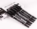 【油性笔】请帖书写笔油性笔两头粗细喜帖专用笔黑色请柬签字笔